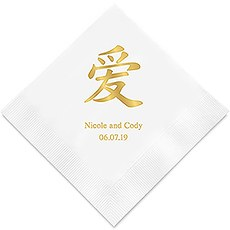 Love Asian Symbol Printed Napkins